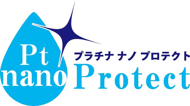 プラチナナノプロテクトロゴ